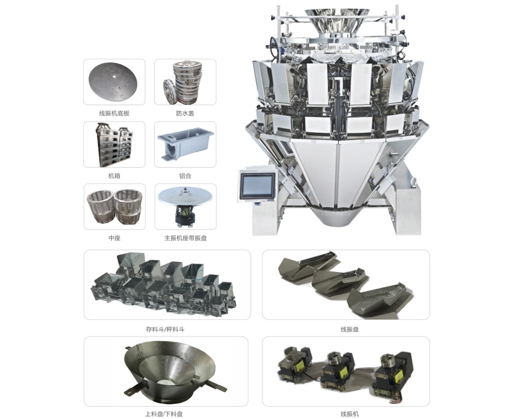BeijingCombination weigher accessories