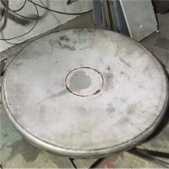 Processing of rotary table